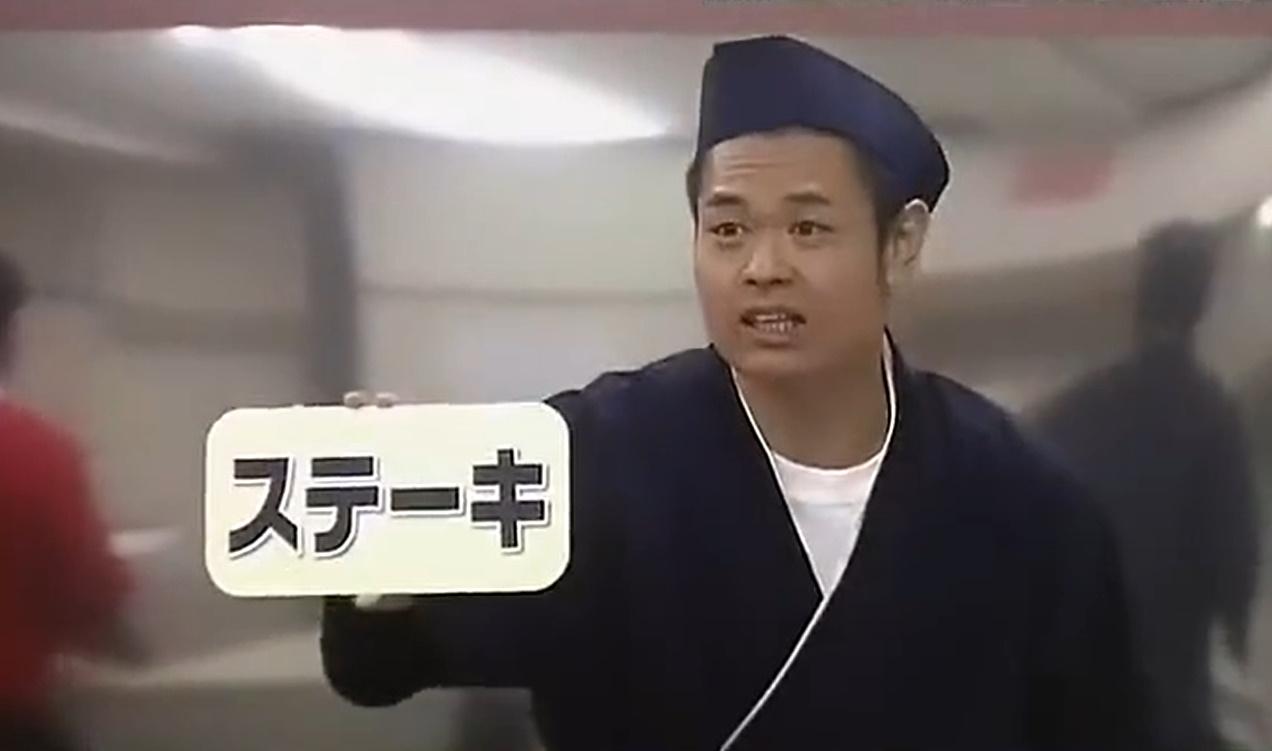 ガキの使い 笑ってはいけない熱血教師「川柳」