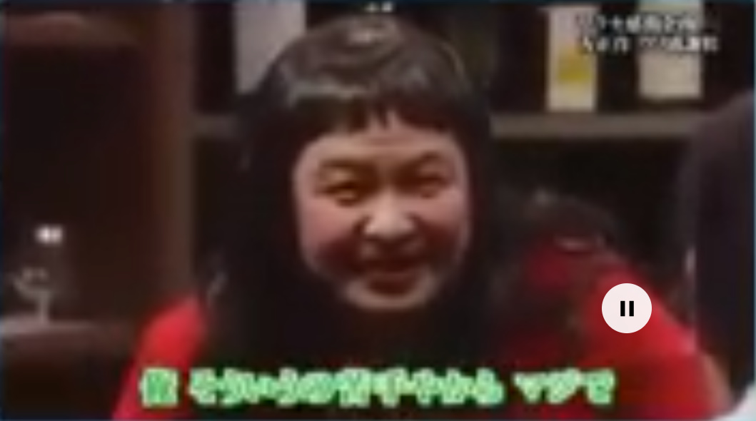 ガキの使い 方正作ウソ感謝状 前編