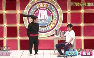 ピース又吉×ジャルジャル後藤 ドリームマッチ「不良」