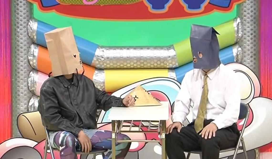 復活 動画 アンタッチャブル