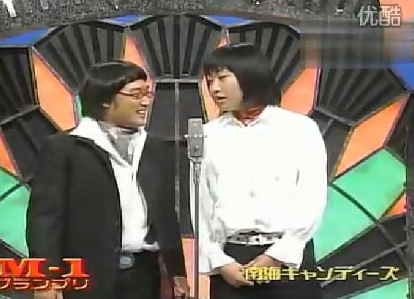 南海キャンディーズ M-1グランプリ2004 漫才「医者」