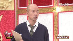 バイきんぐ キングオブコント2012「自動車学校」