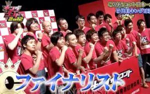 バイきんぐ キングオブコント2012「帰省」