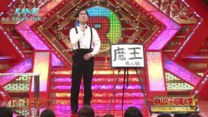 中山女子短期大学 R-1ぐらんぷり2014「魔王」