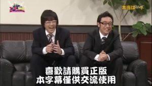 東京03 エンタの神様 コント「本当は?」