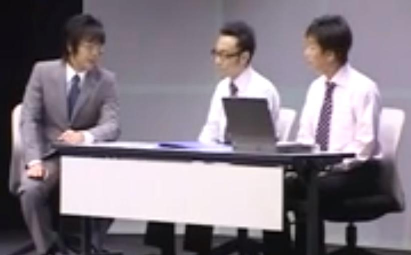 東京03 コント「企画会議」