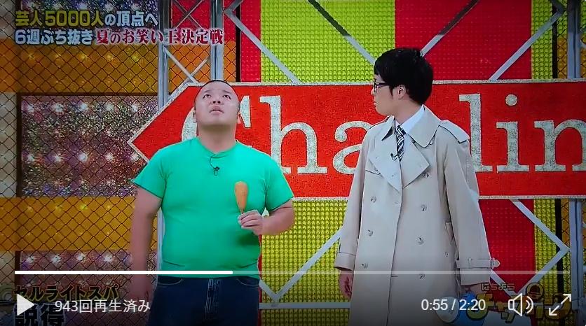 セルライトスパ ABCお笑いグランプリ2016 コント「自殺を説得」