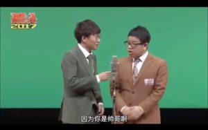 ミキ M-1グランプリ2017予選 漫才「恋愛相談」