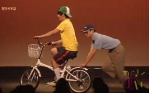 うしろシティ にちようチャップリン コント「自転車」