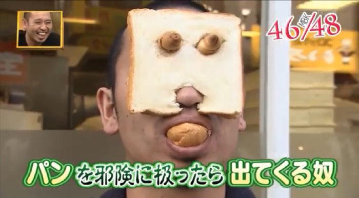 千鳥 今ちゃんの実は 目ボケ48選