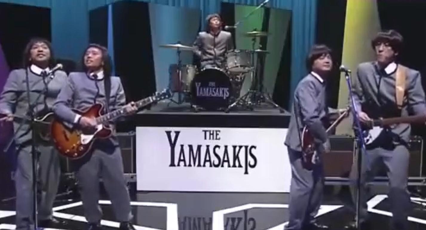 ガキの使い 山崎邦正音楽プロデュース第5弾「ガキの使いやあらへんで!」