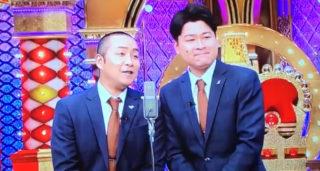 メンバー 歌ネタ王決定戦2018 漫才「やりたい職業」
