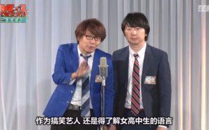 三四郎 M-1グランプリ2018予選 漫才「卍」
