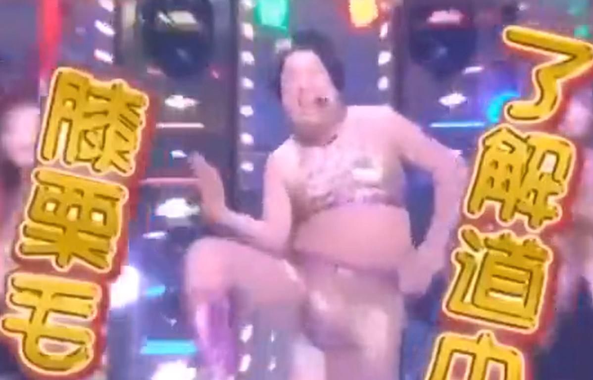 バナナマン日村 ゴッドタン マジ歌選手権「了解です」