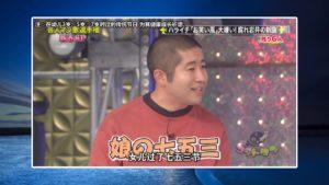 ハライチ岩井 ゴッドタン マジ歌選手権「忘れねぇからな」