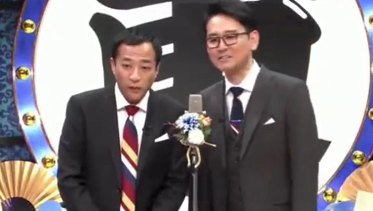 ナイツ ドリーム東西ネタ合戦2019 漫才「カラオケ」