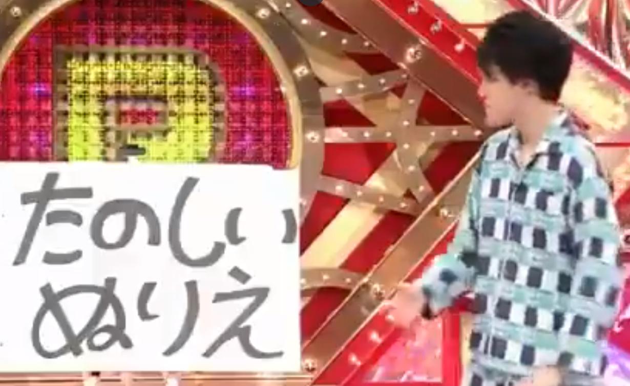 霜降り明星 粗品 R-1ぐらんぷり2019 ファイナルステージ ネタ「夢」