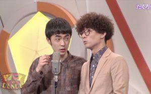 たくろう 第49回NHK上方漫才コンテスト 漫才「パソコン教室」