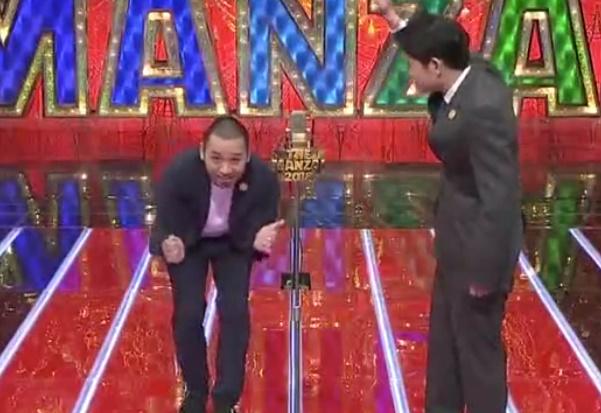 千鳥 THE MANZAI 2018 漫才「サファリパーク」