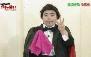 渡辺直美 ガキの使い 七変化「マジシャン」