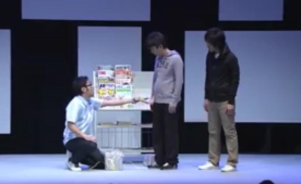 東京03 コント「融通」
