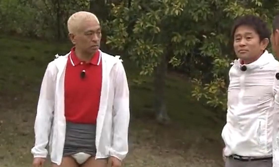 ガキの使い 松本のパンツを見てはいけないゴルフレッスン