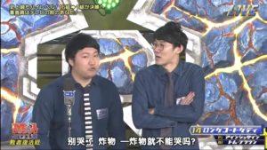 ロングコートダディ M-1グランプリ敗者復活戦2019 漫才「エビの天ぷら」