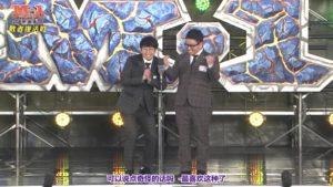 ミキ M-1グランプリ敗者復活戦2019 漫才「とびら開けて」