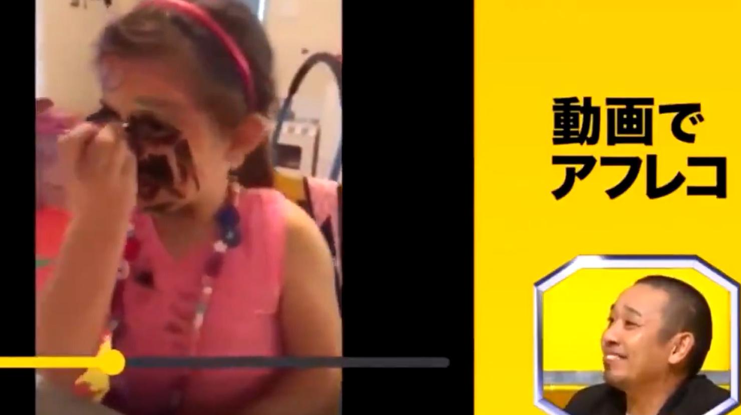 千鳥大悟 IPPONグランプリ 動画でアフレコ