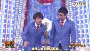 銀シャリ M-1グランプリ2015 漫才「うるさい」
