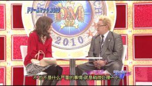 東京03×サンドウィッチマン伊達 ドリームマッチ コント「世間を偽る仮の姿」