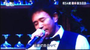 ガキの使いやあらへんで! 祝54歳 松本 誕生日会 浜田雅功 バースデーソング