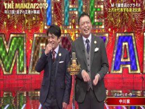 中川家 THE MANZAI 2019 漫才「グルメリポーター」
