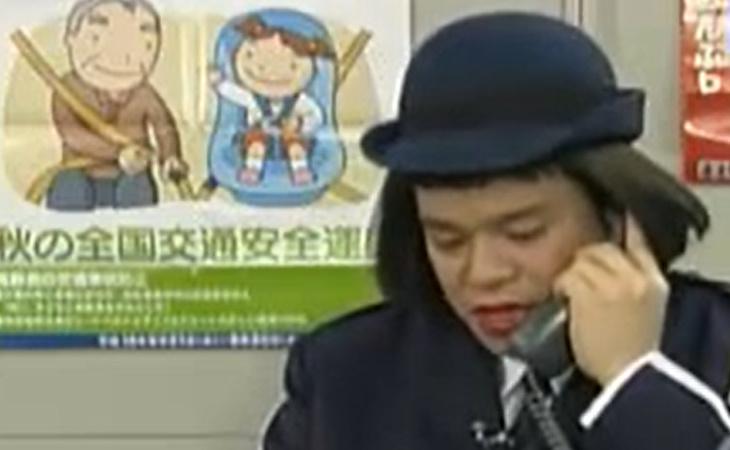 ガキの使い 笑ってはいけない警察「ジミー大西 生活安全課の仕事紹介ビデオ」