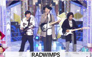 かまいたち×ダイアン×三四郎 有吉の壁 ご本人登場選手権「RADWIMPS&君の名は」