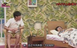 東京03 エンタの神様 コント「最終日」