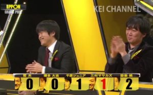IPPONグランプリ(2015年11月) スティーブ・ジョブズが関西出身だったらどうなっていた?