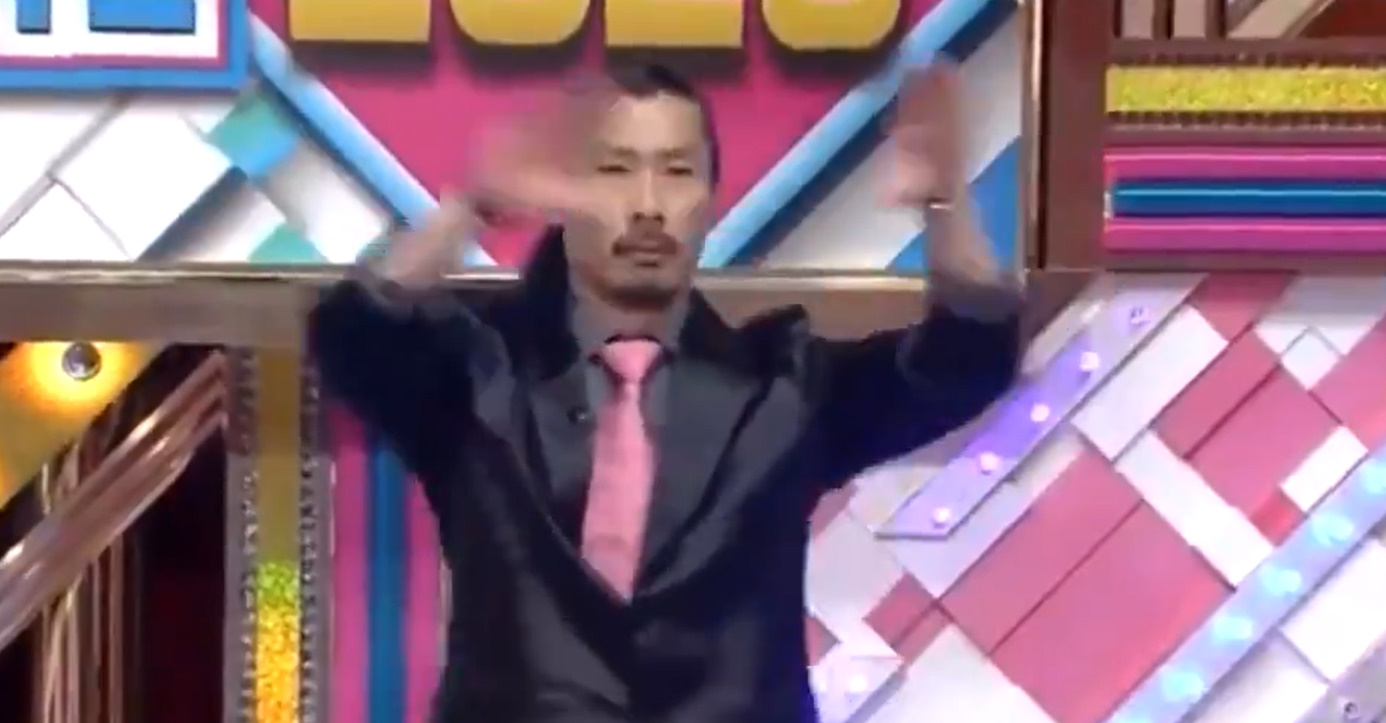 パンサー 有吉の壁 ブレイクしそうなキャラ芸人選手権「パラパラおじさん①」