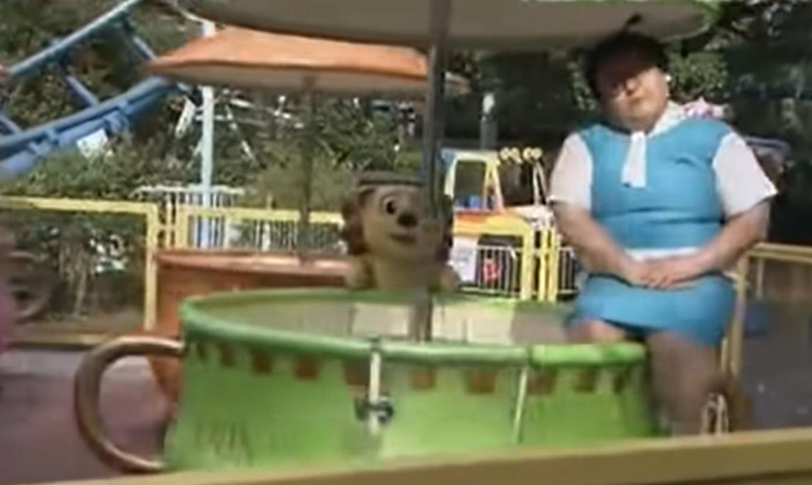 タイムマシーン3号 有吉の壁 遊園地「コップのフチ子」