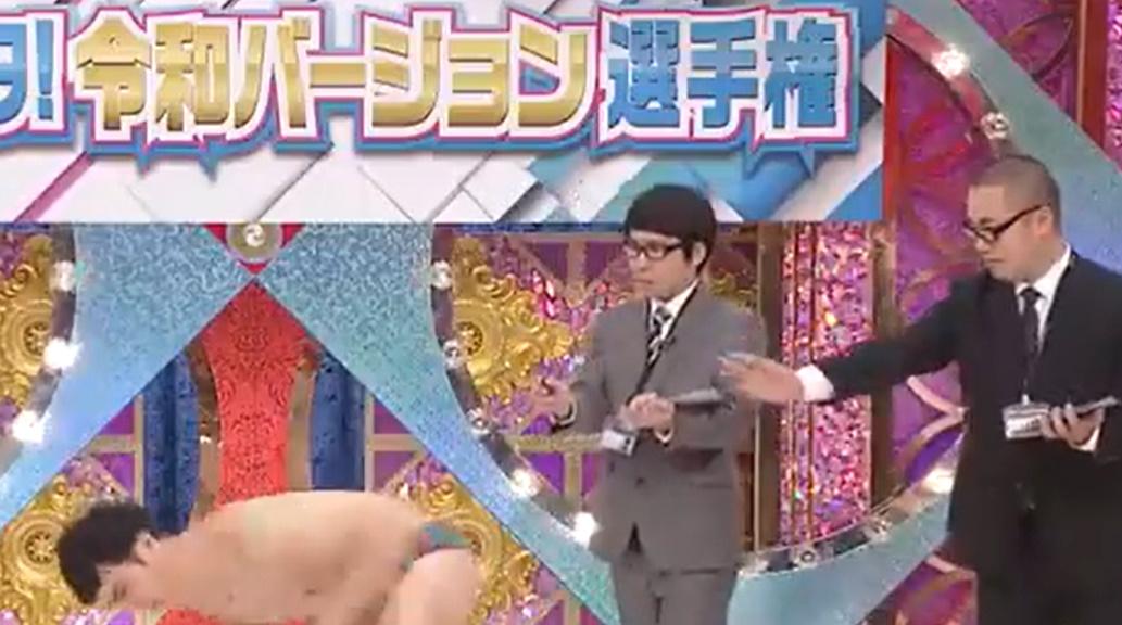 ハナコ×小島よしお 有吉の壁 伝説のネタ!令和バージョン選手権