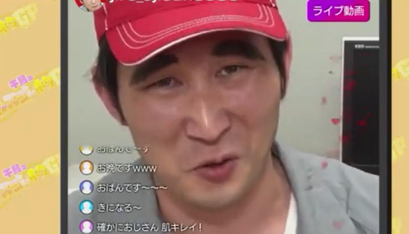 シソンヌじろう クセがスゴいネタGP コント「おじさんのインスタライブ①~スキンケア~」