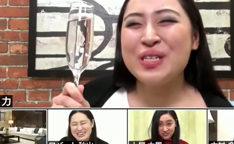 丸山礼×中村俊介 クセがスゴいネタGP コント「芸能人オンライン飲み会」