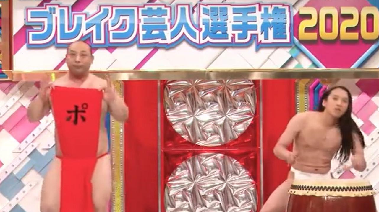 トム・ブラウン 有吉の壁 ブレイクしそうなキャラ芸人選手権「漢気男」