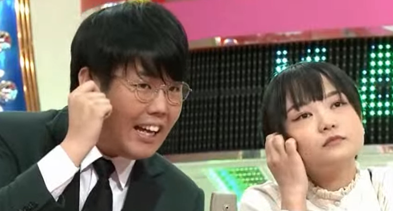 蛙亭 第9回ytv漫才新人賞決定戦(2020) 「コールセンターのバイト」