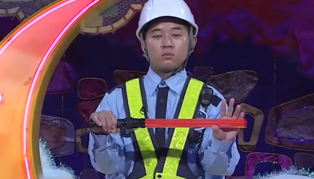 四千頭身 後藤 クセがスゴいネタGP コント「交通整理」