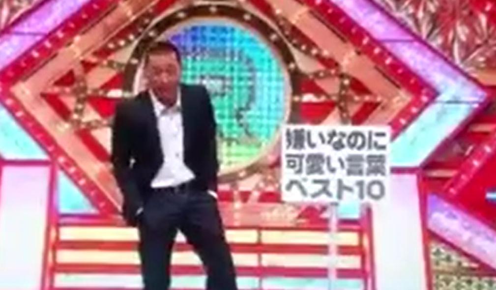 千鳥 大悟 R-1ぐらんぷり2012 ネタ「嫌いなのに可愛い言葉ベスト10」