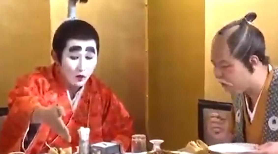 シソンヌ 有吉の壁 有名人がお忍びで訪れる中華料理店「バカ殿様&家老」
