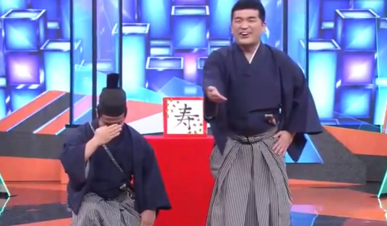 すゑひろがりず お笑い二刀流 MUSASHI コント「烏帽子」
