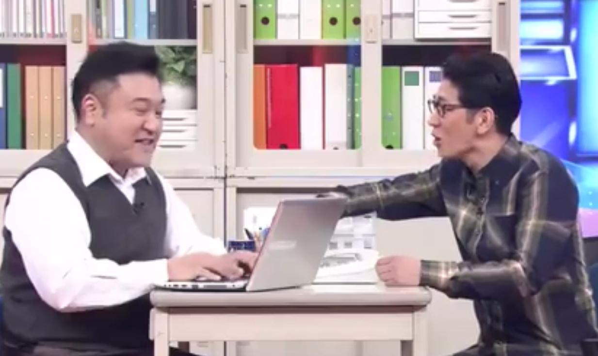 アンタッチャブル お笑い二刀流 MUSASHI コント「不動産」