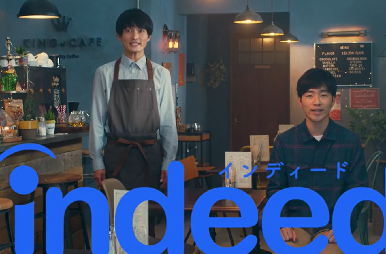 ジャルジャル Indeed CMオンエアバトル2021 「カフェ」「工場」「スニーカーショップ」